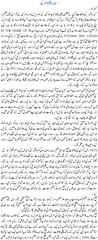 NASEER AHMED ZAFAR(1) (urdu_power) Tags: pakistan usa ada newspaper bush iran iraq columns eid daily line civil writer punjab ahmad  ahmed zafar  akhbar urdu   naseer    gujranwala    fitar   bainazeer