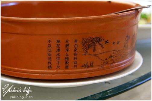 [09冬遊江南][5]Day2 – 杭洲~ 山外山西湖風味餐