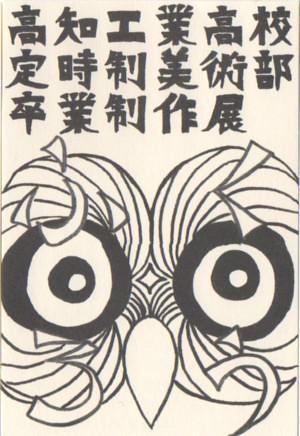 hukurou20090117