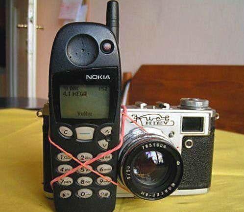 Nokia cámara