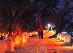 Snow Lantern Festival. (Hirosaki Japan).  Glenn Waters..  3,500 visits to this photo.  Thank you. (Glenn Waters in Japan.) Tags: winter festival japan night 50mm lights nikon f14 noflash yuki aomori handheld  hirosaki matsuri    yukimatsuri    snowlantern 5photosaday    iso4000 nikond700 goldstaraward  glennwaters sigma50mmf14exdghsm snowlanternfestival 108may7th