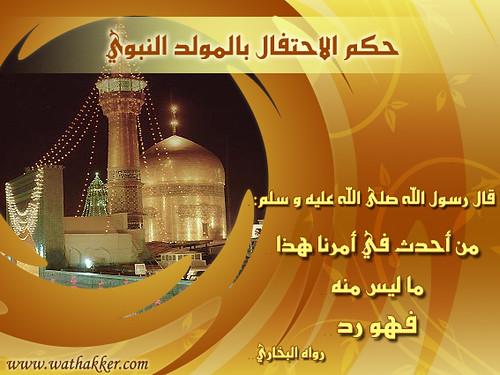 .... الإحتفال 3306750713_9f1d261ed