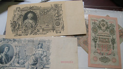 Tsarist Bank Notes.