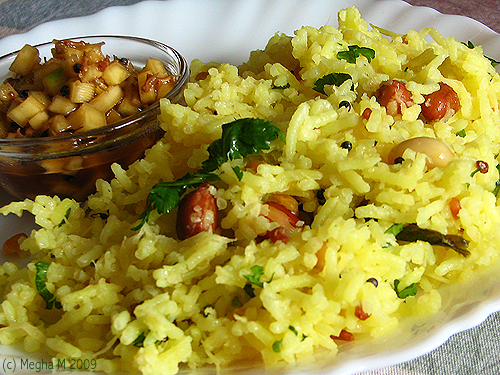 Mango Rice and Ugadi Pachchadi