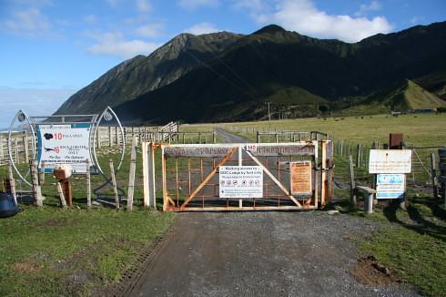 White Rock entrance