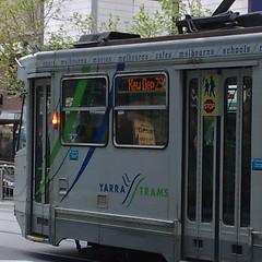 Tram 29 in Collins St