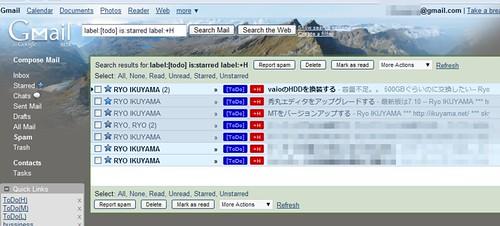 gmail_todo_1