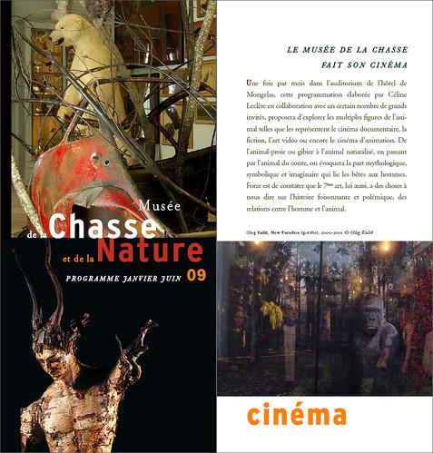 Musée de la chasse et de la nature - cinéma