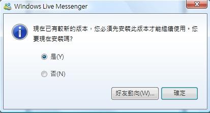 damn MSN