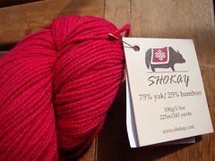 Shokay Yak Bamboo Yarn 2