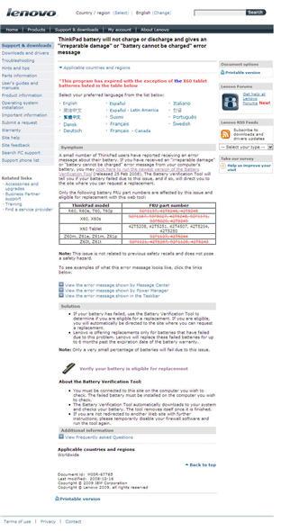 lenovo battery warranty page