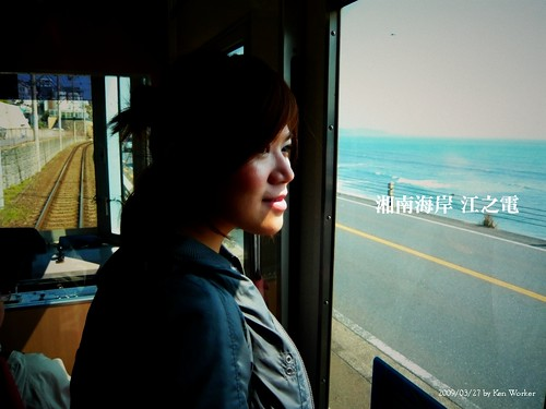 通過湘南海岸的江之島電鐵