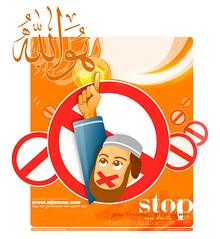 ... () Tags: stop maroc pas liberte touche droit            dxprimeraljamaa