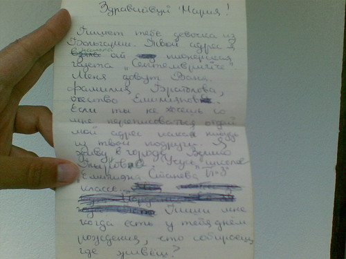 pismo marii
