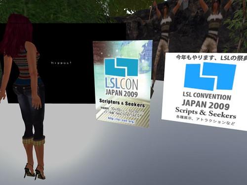 LSLCON2009 AD