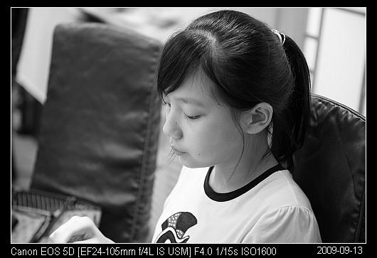 20090913Megan