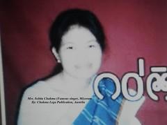 Mrs. Sobita Chakma (Bhante Pragya) Tags: pragya chakma mizoram bhikkhu bhante