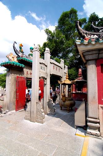 媽閣廟, Macau