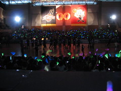 Osaka Evessa Post-game Glowstick Show - Kadoma, Osaka, Japan (glazaro) Tags: city basketball japan japanese asia stadium arena dome  osaka sendai kansai kadoma namihaya bjleague evessa 89ers
