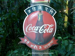 IMG01456-Coca-Cola-Sign-Disneys-Animal-Kingdom