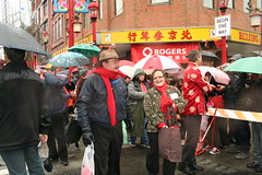 COPE 378 Lunar New Year parade (Public Power BC) Tags: vancouver lunarnewyear yearoftheox cope378