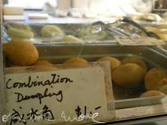 combination dumpling