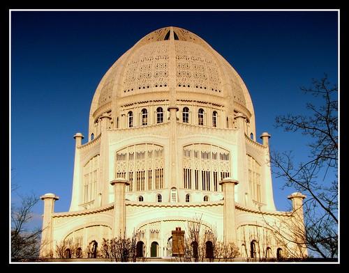 Bahai temple
