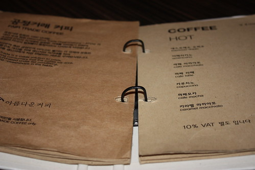 aA Design Cafe menu