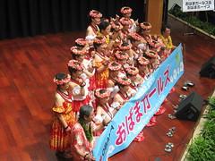 HNL_Festival0002 (woozie2_0) Tags: festival japan alaska hawaii oahu hula honolulu 2009 koto alamoana obamagirls