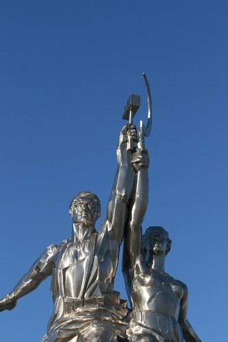 Manzhouli Socialist Realism Sculpture Garden (by niklausberger)