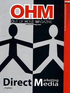 OHM March cover