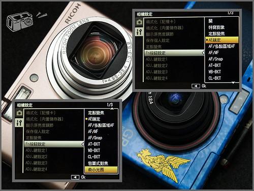 Ricoh_CX1_menu__14 (by euyoung)