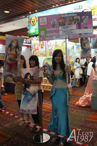 36th Thailand Book Fair