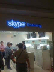 Cool.  Skype store @ Incheon, Seoul