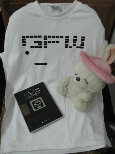 流氓兔与GFW