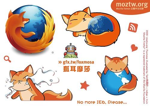 Foxmosa 貼紙3
