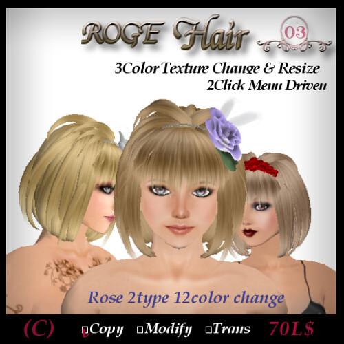 Hair01_C