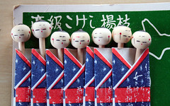decorative toothpicks (Something To See) Tags: vintage japanese decorative toothpicks chopsticks