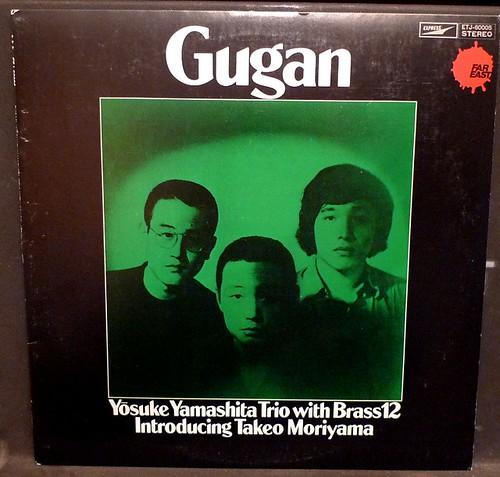 Yosuke Yamashita Trio - Gugan