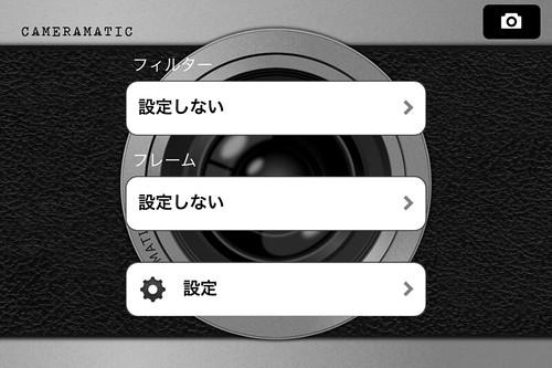 Cameramatic_003