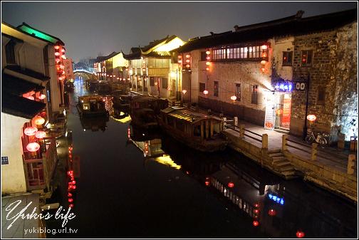 [09冬遊江南][10]Day2 – 蘇洲~七里山塘-夜遊古運河