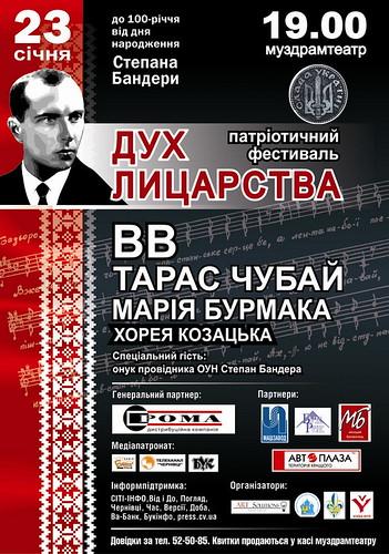 Візьмуть участь відомі українські