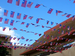CNY at the Chinese Cultural Plaza (c_chan808) Tags: chinese newyear honolulu yearoftheox