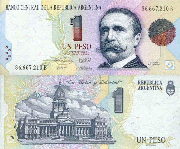 Argentina P-339, 1 Peso (1992 - 1994)