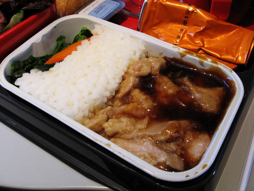 Plane food: Qantas