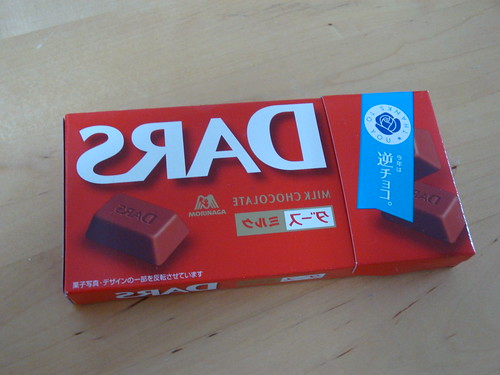 DARS chocolate with reverse printed package