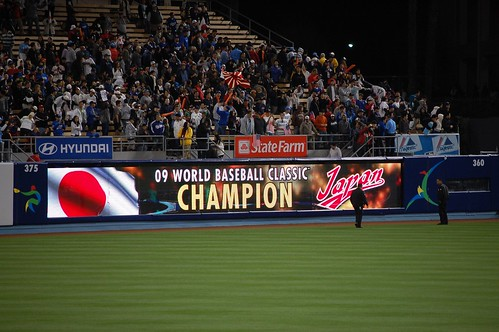 world baseball classic 076