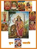 Shubhnavratra (mehtakk55) Tags: durga devi ashtami chamunda kalratri shailputri mahagauri siddhidatri chandraghanta katyani skandhmata brahmcharini