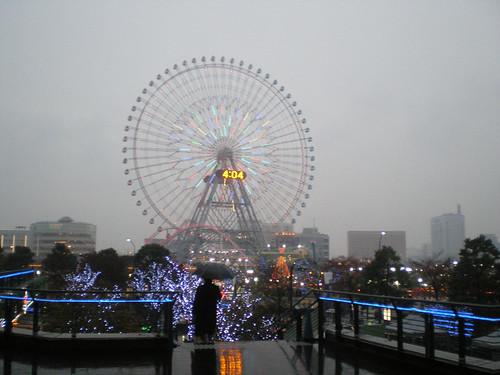 Noria de Yokohama