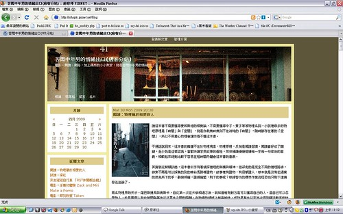 pixnet-site